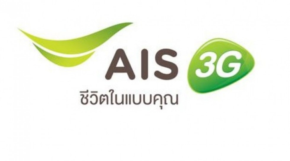 Thailand mobile operator AIS to invest $405m in 4G network