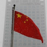 China lines up funds