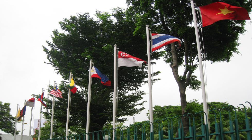 ASEAN Venture Council